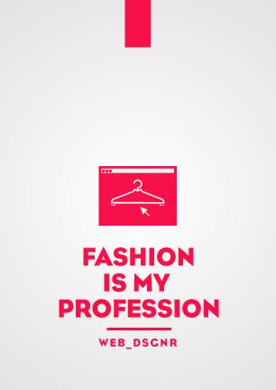 Изображение 9. Sunday Up Market. Мы ищем таланты: web-дизайнер!.. Изображение № 8.