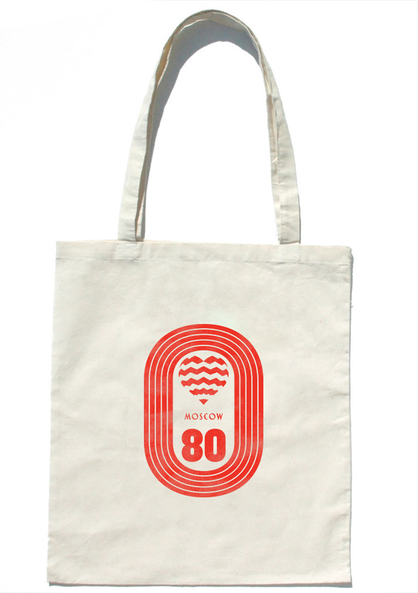 MOSCOW 80 by Heart of Moscow. Изображение № 4.