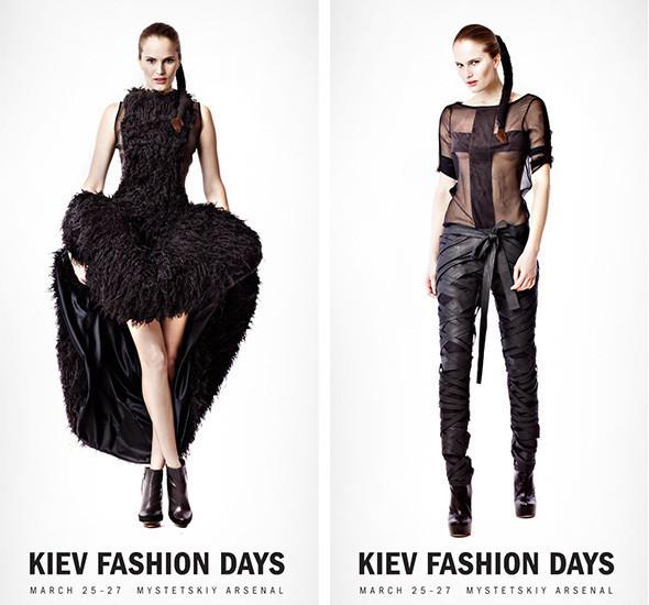 Изображение 1. Kiev Fashion Days: как это было.. Изображение № 1.