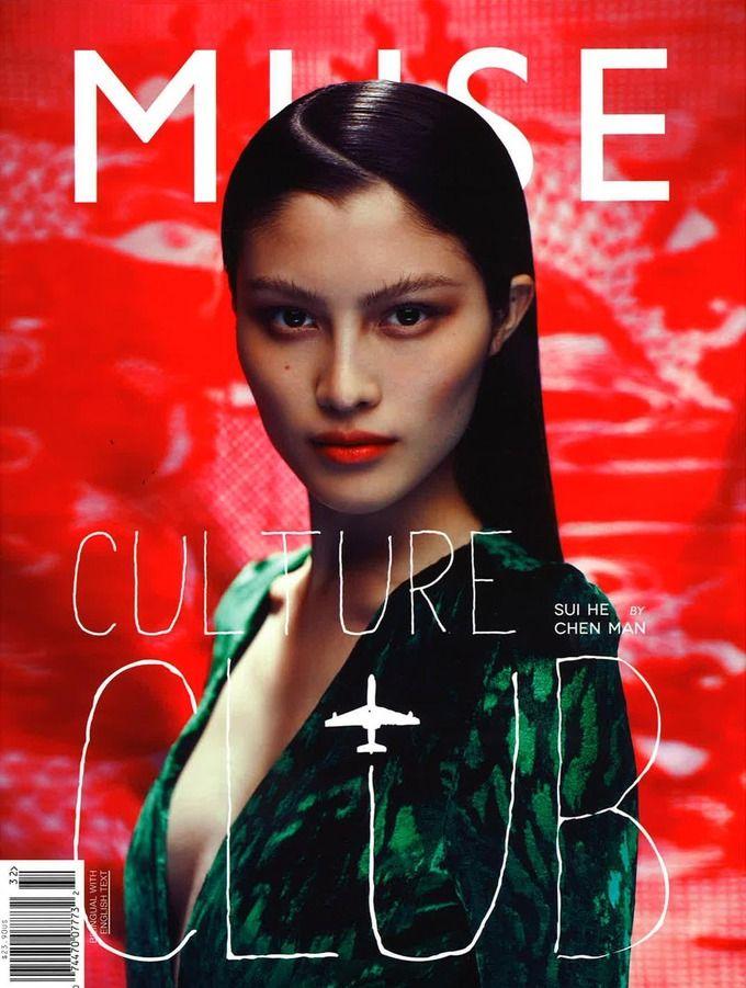 Вышли новые обложки Numero, Muse, Elle и других журналов. Изображение № 4.