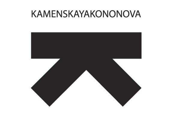 Kamenskayakononova представит новую коллекцию FW 2012-2013. Изображение № 1.
