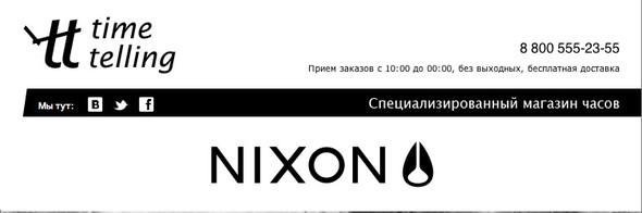 Много-много новых часов NIXON. Изображение № 1.