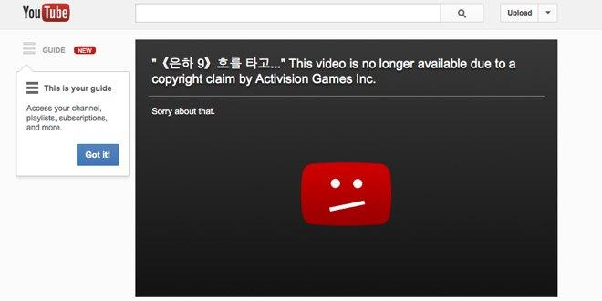 Власти КНДР использовали кадры Call of Duty для пропаганды. Изображение № 2.