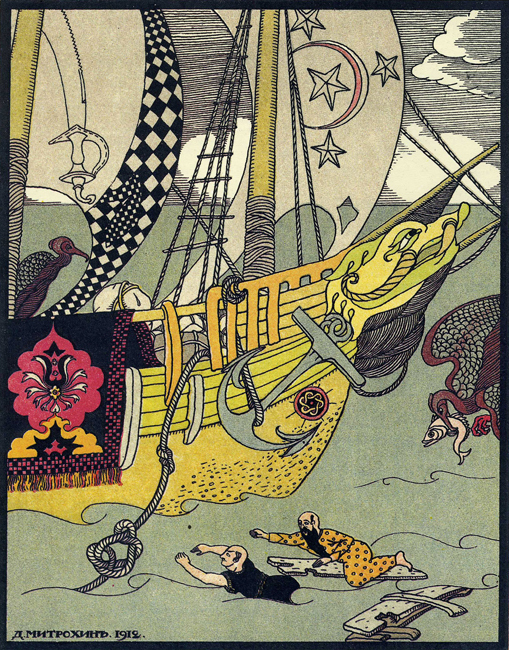 Сказочные иллюстрации. Изображение № 8.