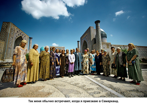 Фотограф – Виталий Шепелев. Изображение № 41.