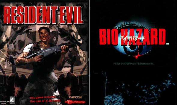 История Resident Evil. Изображение № 1.