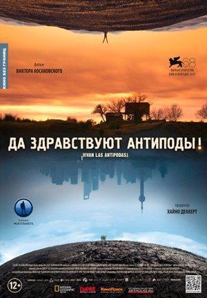10 лучших документальных фильмов, по мнению Софьи Гудковой. Изображение № 12.