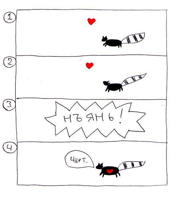 ЕНОТ. Культовый (?!) комикс о грибах, гомосексуализме и гипноэскарго. Изображение № 18.