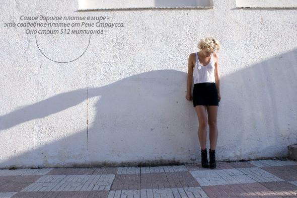 Вещи недели: Света Ногина, фоторедактор Harper's Bazaar. Изображение № 8.