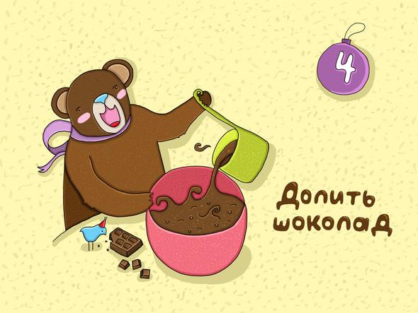 """Иллюстрированные рецепты Sweetpirat: """"Шоколадный пудинг"""". Изображение № 5."""