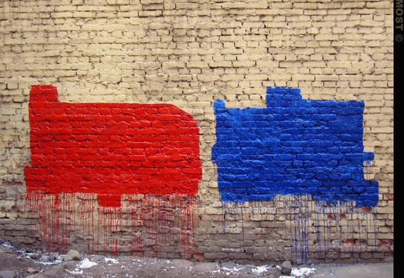 Художественные методы уничтожения граффити. Изображение № 21.