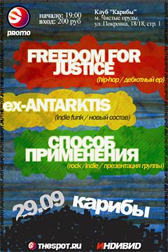 Расписание нанеделю: Москва, 28 сентября – 4 октября. Изображение № 2.