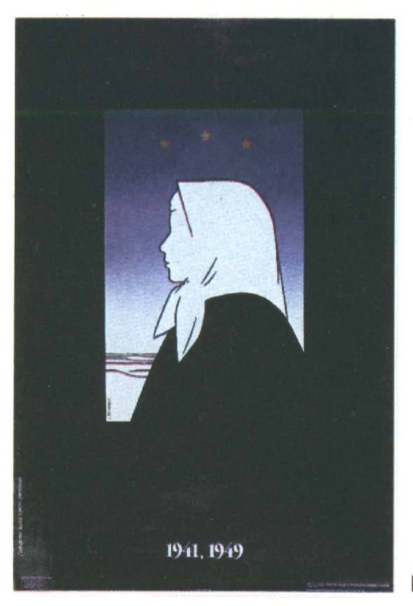 Искусство плаката вРоссии 1884–1991 (1991г, часть 9-ая). Изображение № 31.