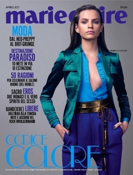 Коллекция Gucci SS 2011 появилась на 50 обложках журналов. Изображение № 37.