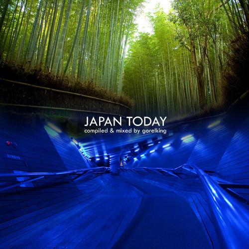JAPAN TODAY – ЯПОНИЯ СЕГОДНЯ. Изображение № 1.