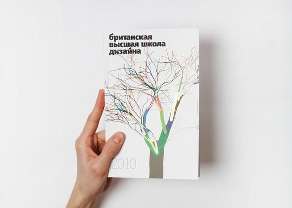 Концепт брошюры для БВШД-2010. Изображение № 5.