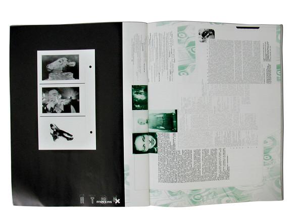 Птюч #1 (1994) и#6 (1995–96). Изображение № 22.
