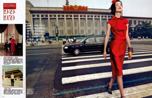 60 memorable fashion moments (Vogue China, oct 2009). Изображение № 2.