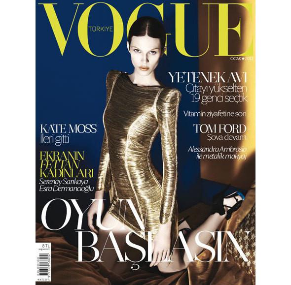 Изображение 4. Обложки Vogue: Австралия, Италия, Япония и другие.. Изображение № 4.