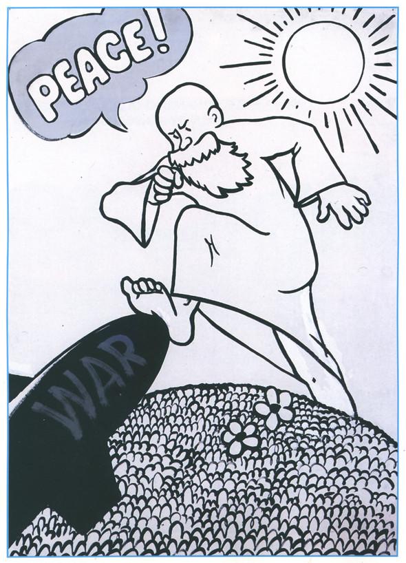 Искусство плаката вРоссии 1884–1991 (1985г, часть 2-ая). Изображение № 45.