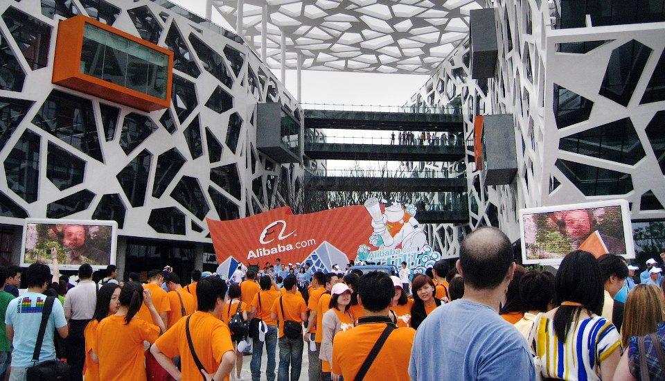 Как скромный китаец создал главный интернет-магазин в мире . Изображение № 5.