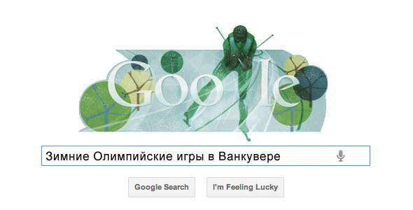 Поиграть со шрифтами: Гид по логотипам Google. Изображение № 18.