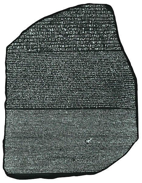 Освежитель иероглифа: Как расшифровать непонятный текст. Изображение № 7.