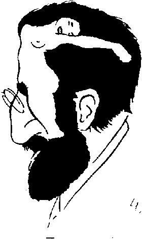 Карикатуры на писателей. Изображение № 58.