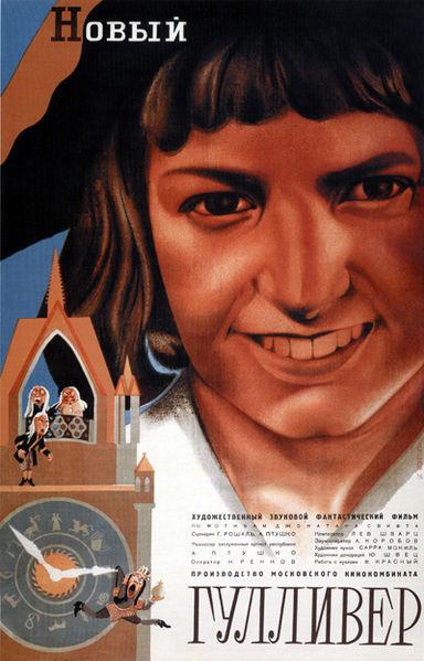 Постеры ксоветским фильмам. Продолжение. Изображение № 2.