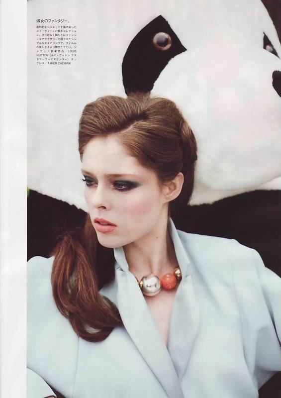 Coco Rocha. Vogue Japan(August 2008). Изображение № 6.