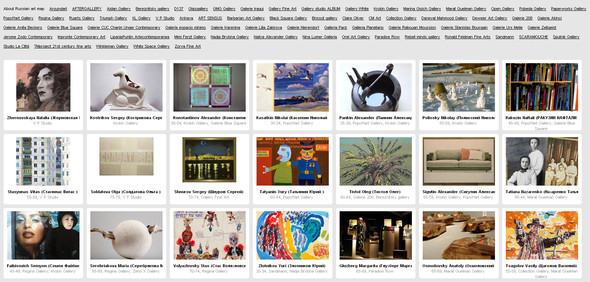 Изображение 1. Artmap.aroundart.ru.. Изображение № 1.