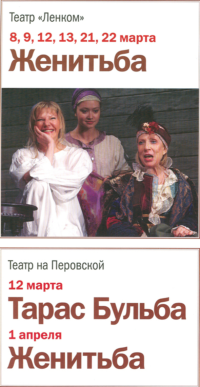 200-летию содня рождения Н.В.Гоголя посвящается. Изображение № 2.