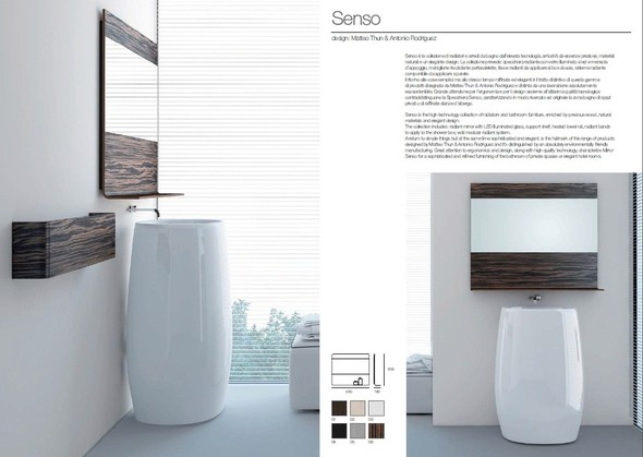 I-Radium - деревянные дизайн-радиаторы из Италии. Изображение № 19.