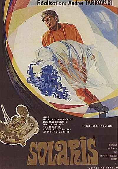 Oh, God! Russian movie posters!. Изображение № 29.