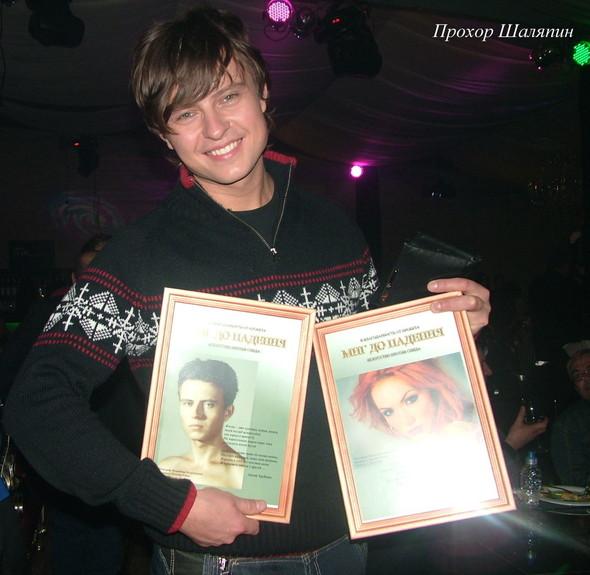 Активный «Heverest.ru» и модный «Assaggiatore» встретили Новый Год!. Изображение № 3.