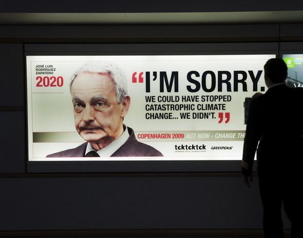 """""""Мы сожалеем"""". Изображение № 6."""