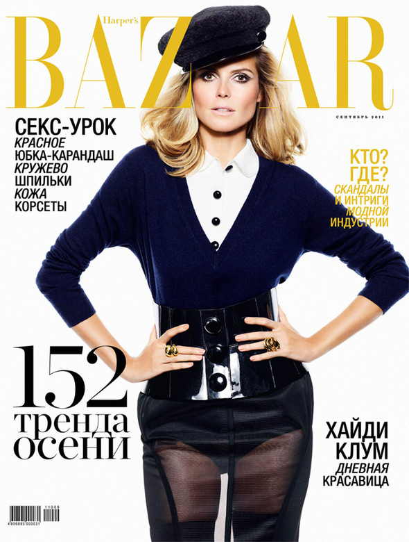 Обложки: Harper's Bazaar, Interview, New York Magazine и другие. Изображение № 1.