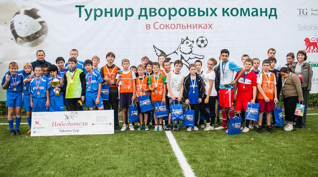 Tokarev Cup – 2012. Изображение № 5.