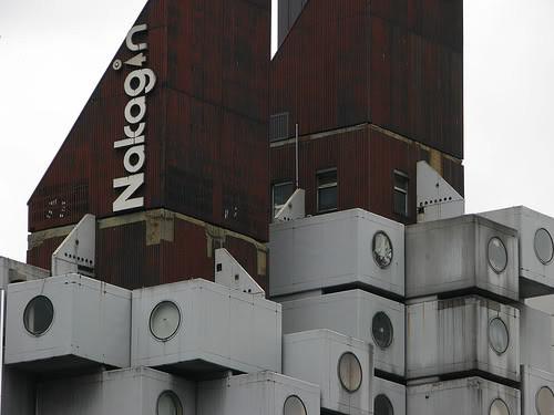 Оригинальная архитектура. Необычные здания. Изображение № 55.