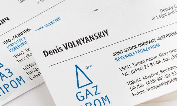 Редизайн: Новый логотип «Газпрома». Изображение № 31.