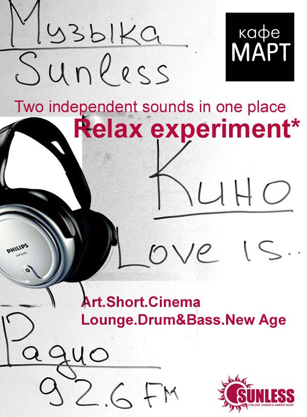 Short Films Love is. from Mr.Zen 3.0. + David Hamilton films . Изображение № 1.