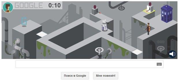 Гугл игры онлайн бесплатно