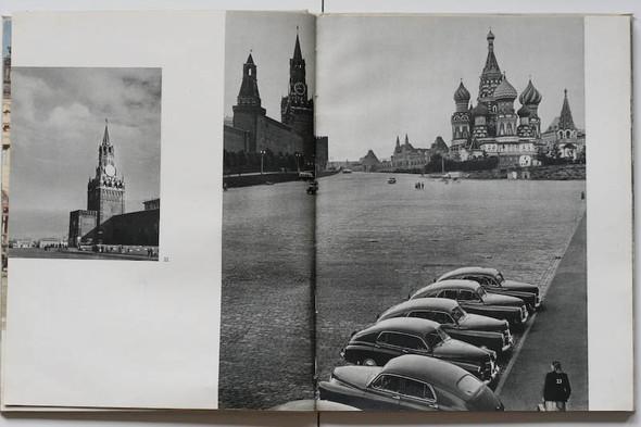 Erich Einhorn. Москва 1959. Изображение № 12.
