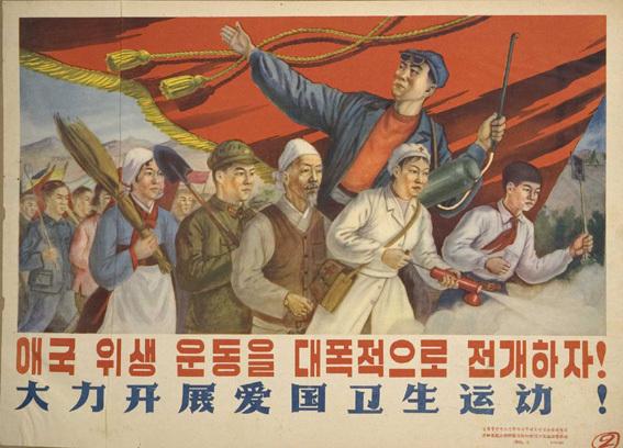 Будьте здоровы. Китайские плакаты натему здоровья. Изображение № 7.