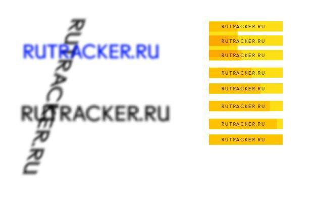 Редизайн: новый логотип сайта Rutracker.org. Изображение № 5.