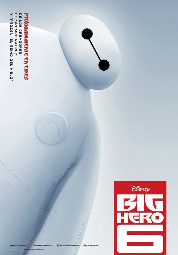 Дизайнер советует лучшие постеры фильмов . Изображение № 12.