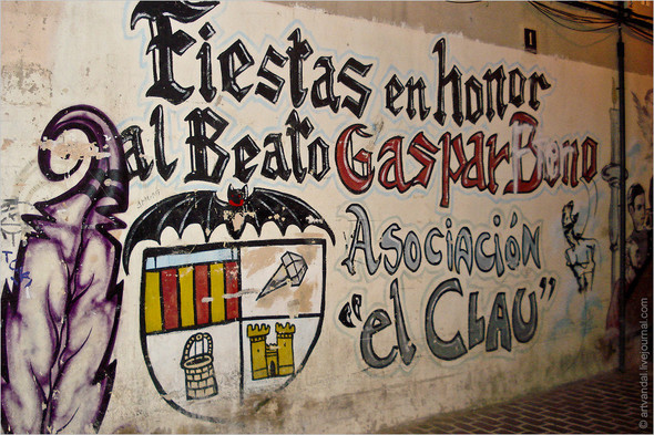 Стрит-арт и граффити Валенсии, Испания. Изображение № 46.