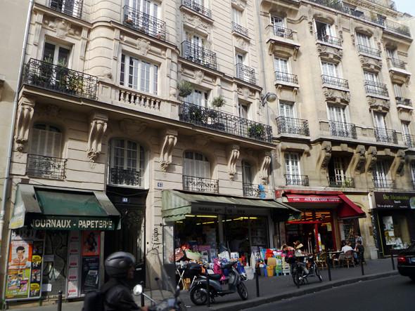 Дневник модели: Первые дни в Париже. Изображение № 3.