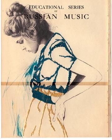 Montse Bernal – якончаю (иллюстрации). Изображение № 12.