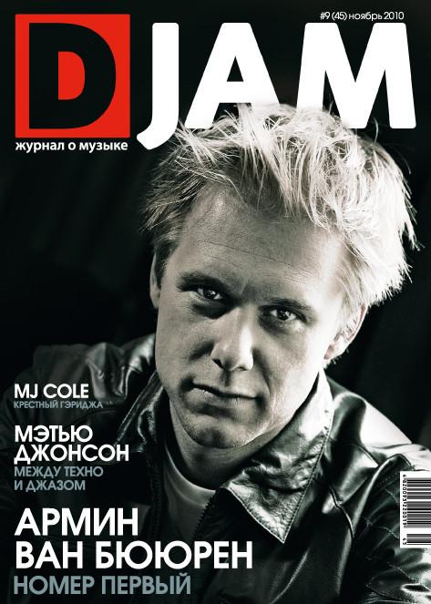 Изображение 2. Читайте в журнале Djam (январь- февраль 2011).. Изображение № 2.
